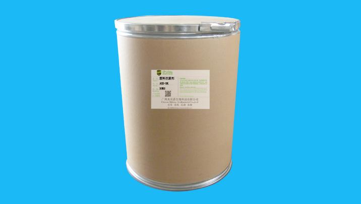 ASD-SK塑料抗菌剂